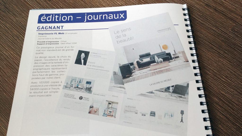 Cahier du participant annonçant les gagnants des prix Gutenberg - Imprimerie Chicoine